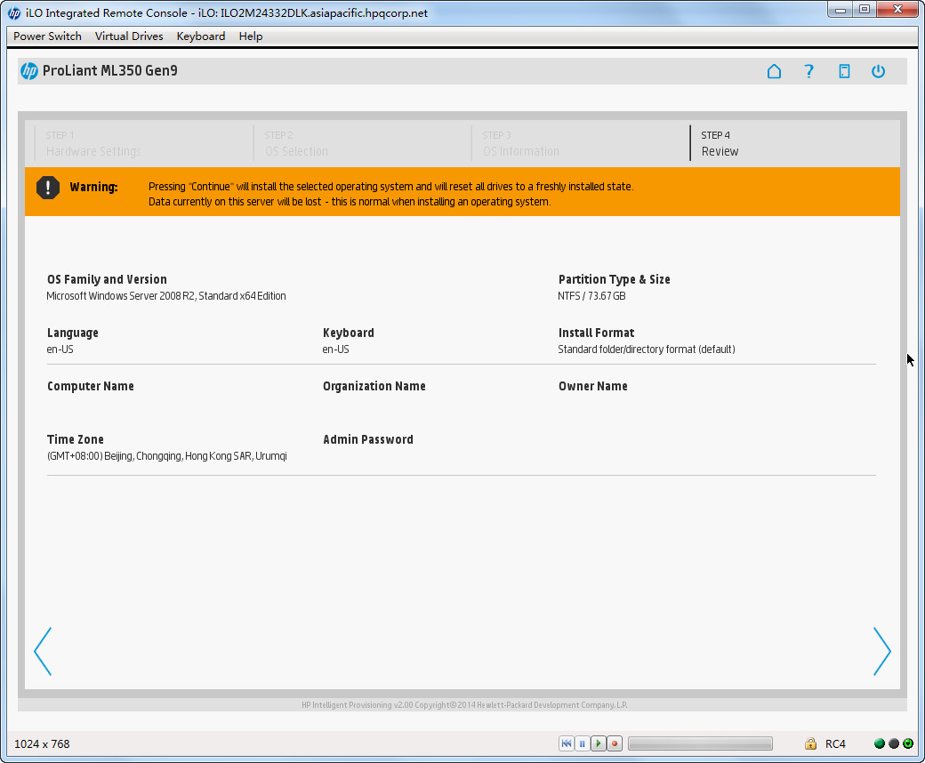C:\Users\zhaope\Documents\工作\个人实验报告\Gen9 实验\ML350 Gen9\UEFI模式IP引导安装win2008 R2\20141107144259.jpg