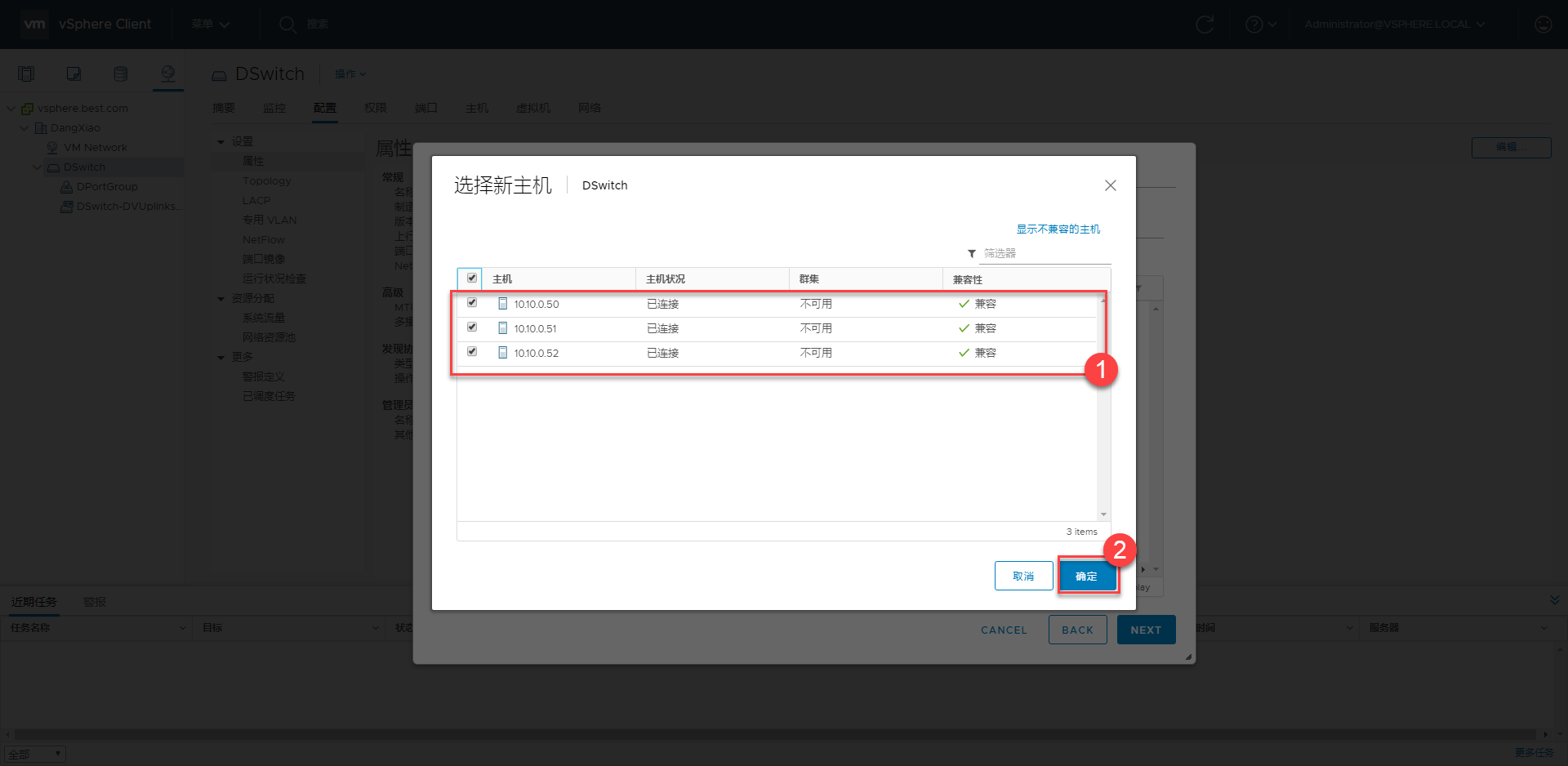 VMware Virtual SAN管理与调试