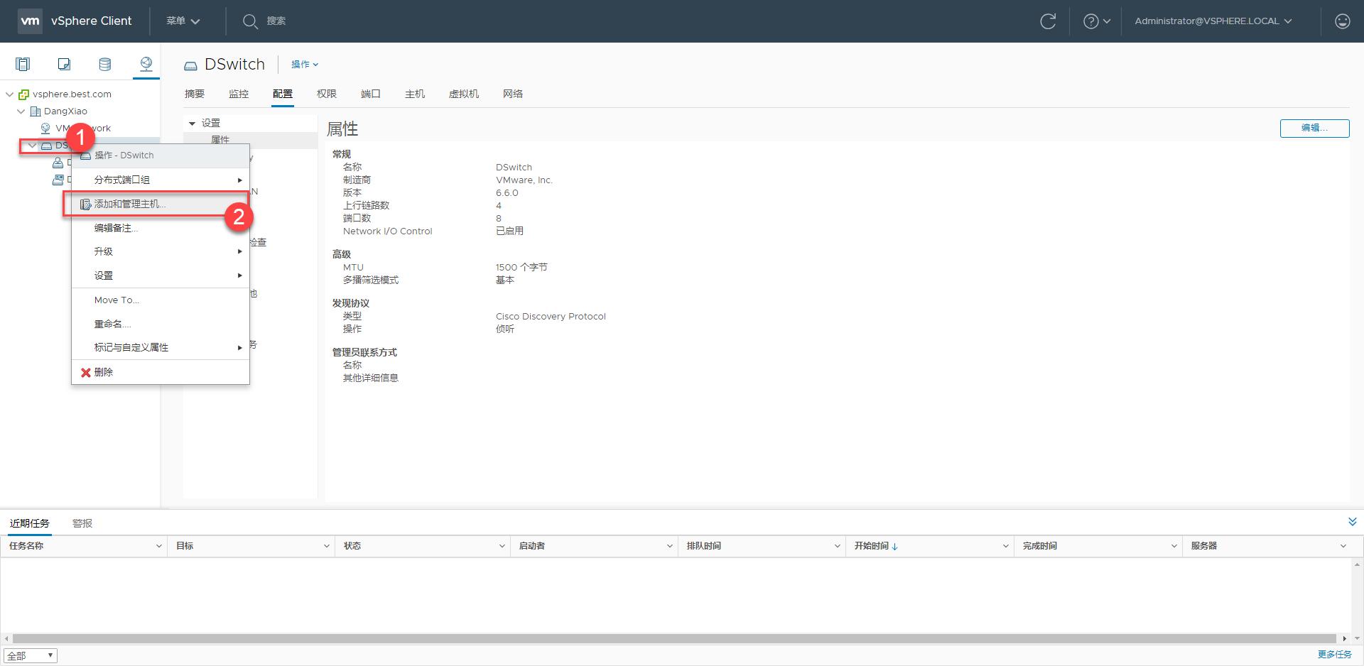 VMware Virtual SAN管理与调试Word上传版